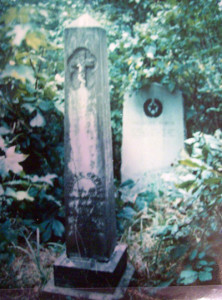 oldCemetery